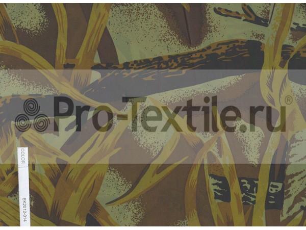 камуфлированные ткани Таффета купить