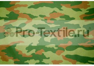 Камуфляжные расцветки российских военных