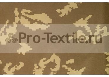 Камуфлированная ткань оксфорд купить