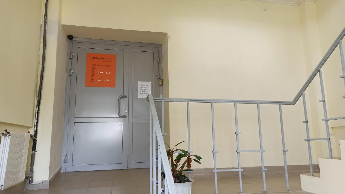 Вход в офис 2 этаж
